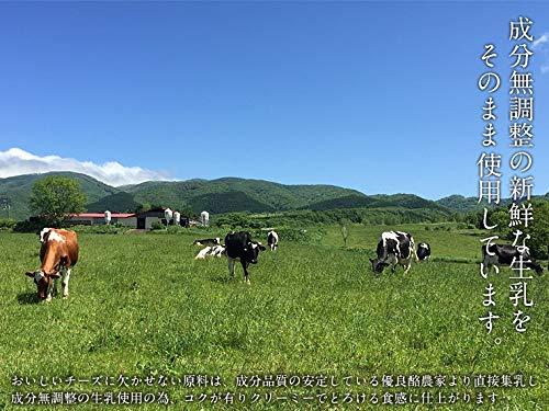 北海道産くろまつないブルーチーズ200g冷蔵【3〜4営業日以内に出荷】