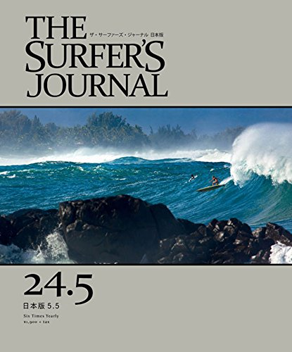 THE SURFER'S JOURNAL 24.5 (ザ・サーファーズ・ジャーナル) 日本版 5.5号 (2015年12月号)の詳細を見る