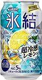 キリン 氷結 超冷感レモン [ チューハイ 350ml×24本 ]