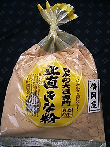 福岡県産大豆 頑固正直きな粉150g【レターパック便】