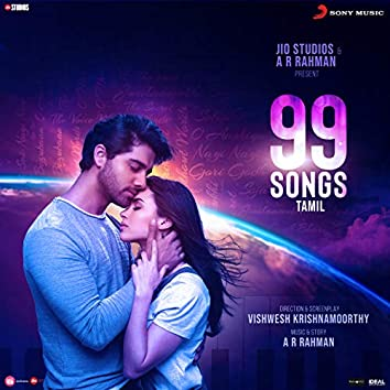 99 Songs (Tamil) (Original Motion Picture Soundtrack)