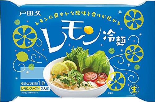 戸田久 レモン冷麺 2食入 370g × 2袋