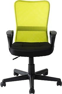 アイリスオーヤマ オフィスチェア 肘付きメッシュバックチェア HMBKC-98 グリーン