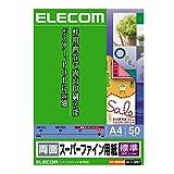 エレコム インクジェット用紙 スーパーファイン A4 50枚 標準 両面 日本製 お探しNo D97 EJK-SRHA450