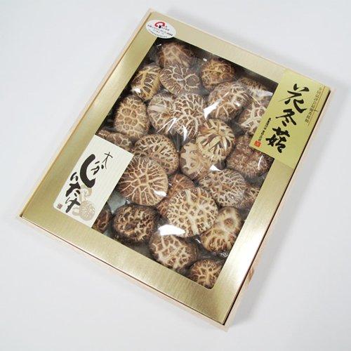 特選干し椎茸 花どんこ(はなどんこ) 直径8cm前後 300g 桐箱入り 最高級大分産 原木栽培 乾しいたけ