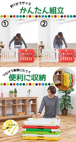 日本育児『はらぺこあおむしミュージカルキッズランドDX』
