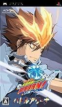 Katekyoo Hitman Reborn! Battle Arena [Japan Import]