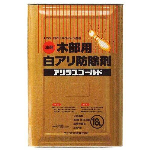 ケミプロ化成 木材 用 総合 保存 剤 アリシスゴールド 無色 18 l