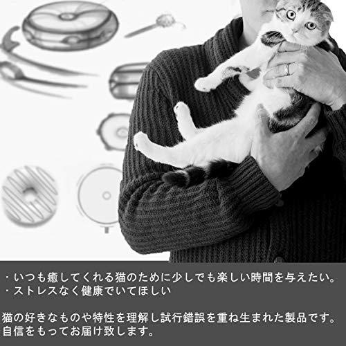 猫の友社猫じゃらシッター【国内正規品】ねこじゃらし電動おもちゃ運動不足ストレス解消