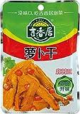 吉香居 麻辣 萝卜干 Preserved dry Radish Turnip - Spicy Chili 80g (Pack of 10)