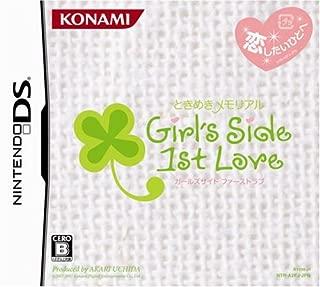 Tokimeki Memorial: Girl's Side 1st Love [Japan Import]