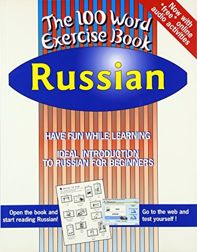 Russian (100 Word Exercise Book)