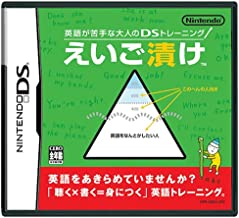 Eigo ga Nigate na Otona no DS Training: Eigo Zuke