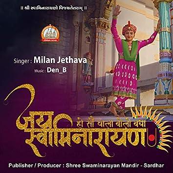 Jay Swaminaray Dj Kirtan Swaminarayan Kirtan