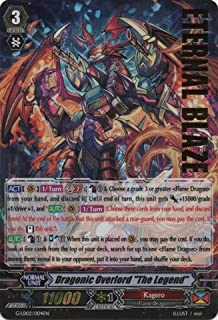 "Cardfight!! Vanguard TCG - Dragonic Overlord ""The Legend"" (G-LD02/004EN) - G Legend Deck 2: The Overlord blaze"