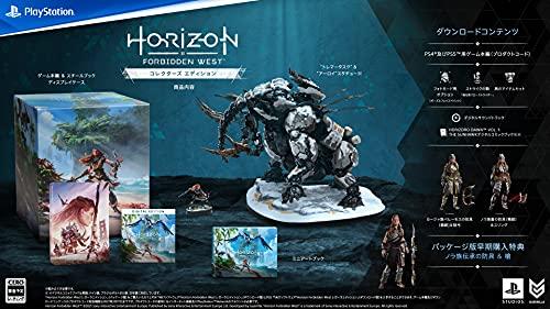 【PS5】【PS4】Horizon Forbidden West コレクターズエディション(ゲーム本編:PS4版PS5版両方のDL版を入手できるプロダクトコード封入)【早期購入特典】ノラ族伝承の槍 /ノラ族伝承の防具(封入)【Amazon.co.jp 特典】アイテム未定
