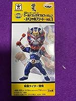 仮面ライダー ワールドコレクタブルフィギュア スペシャルアソート vol.1 響鬼