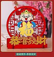 2021新年と春祭りの装飾のクリエイティブウィンドウシーンアレンジメント牛の年fu福 (?神+恭喜??116##木?)
