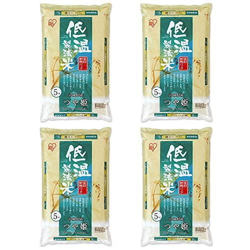 【精米】 アイリスオーヤマ 宮城県産 つや姫 低温製法米 5kg ×4個