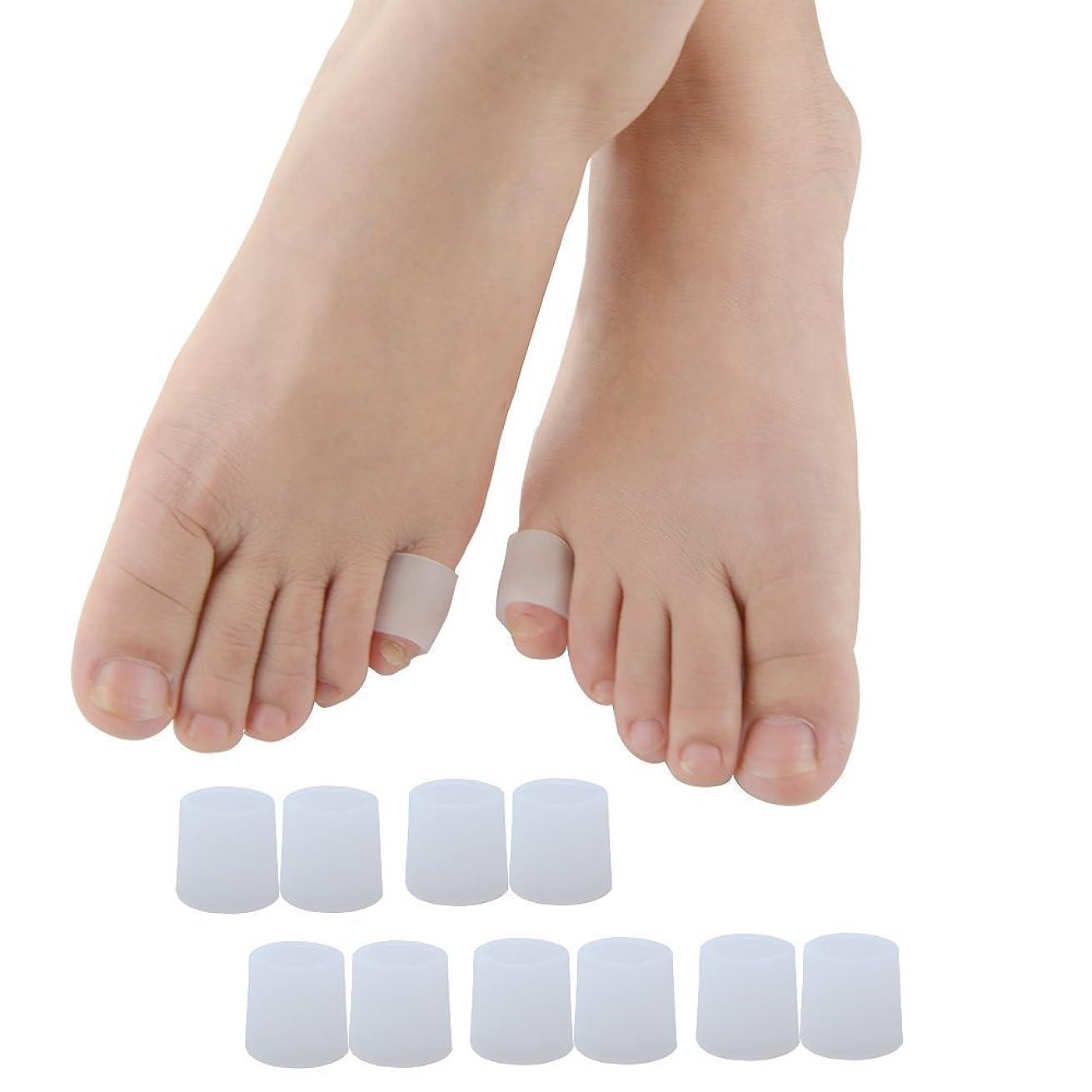 雪だるまを作る広々効能あるPovihome 足指 足爪 保護キャップ 小指 5ペア,足の小指保護, 白い 足 指 キャップ