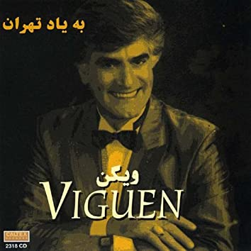 Beyade Tehran - Persian Music