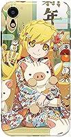 携帯電話ケースアニメコミックストーリー美しいかわいいゲームアップルファッションアンチスクラッチ電話ケース (13,iPhone12)