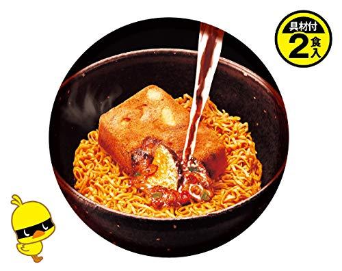 マツコの知らない世界の袋麺 インスタントラーメン紹介 25