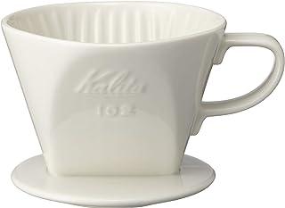 Kalita 102 Ceramic Dripper Coffee Dipper, White