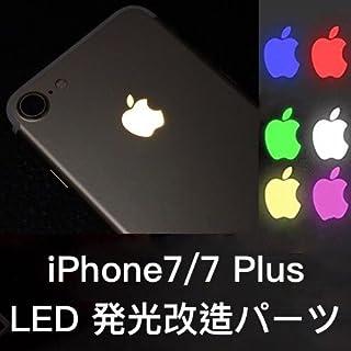 iPhone6/6s/6 Plus/6s Plus/7/7 Plus改造用 発光LEDパーツ (iPhone7 Plus, 虹色 レインボー) [並行輸入品]