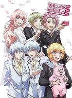美男高校地球防衛部LOVE! LOVE! LOVE!  DVD