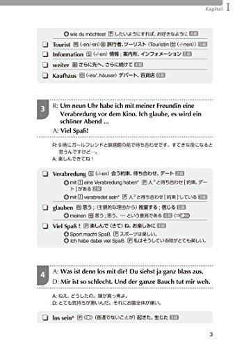 研究社『最効率!例文で覚えるドイツ語単語』