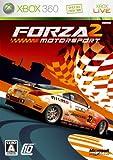 「フォルツァ モータースポーツ 2」の画像