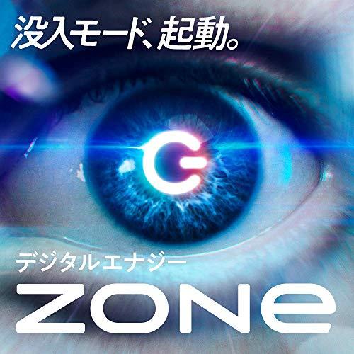 サントリー『ZONeVer.1.0.0エナジードリンク』