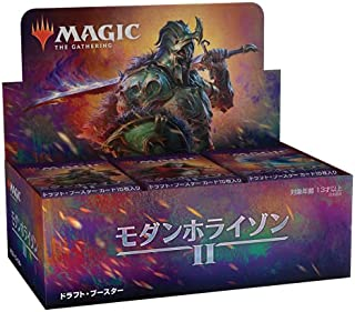 MTG マジック・ザ・ギャザリング モダンホライゾン2 ドラフト・ブースター 日本語版