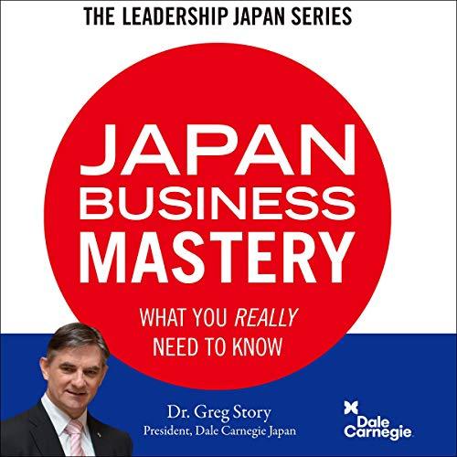 『Japan Business Mastery』のカバーアート