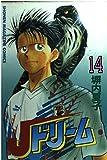 Jドリーム (14) (講談社コミックス―SHONEN MAGAZINE COMICS (2244巻))