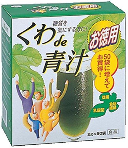 ミナト製薬 くわde青汁 徳用 100g (2g×50袋)