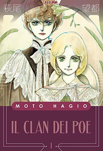Il clan dei Poe: 1: Vol. 1