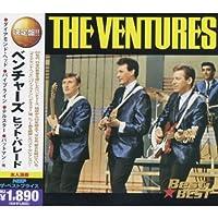 ベンチャーズ コレクション CD4枚組 2MK-038-039S