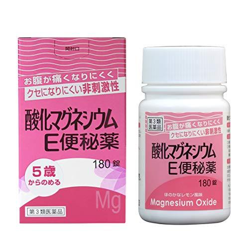 【第3類医薬品】酸化マグネシウムE便秘薬 180錠