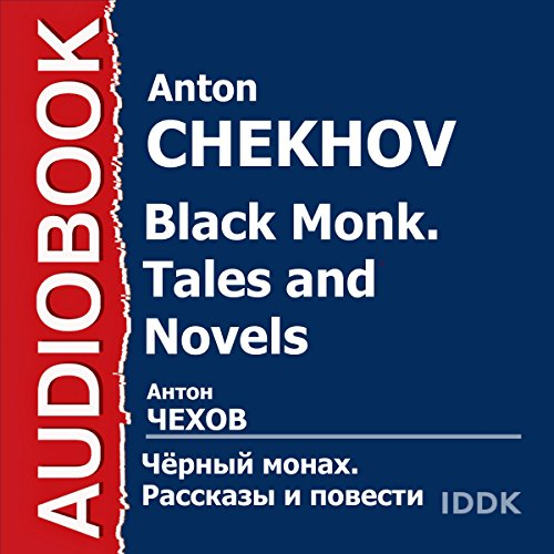 Black Monk. Tales and Novels [Russian Edition] audiobook cover art