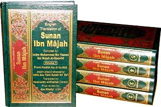 English Translation of Sunan Ibn Majah with Commentary (5 Volume Set - Arabic & English) By Nasiruddin al-Khattab , Compil...