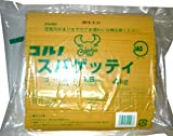 コルノ スパゲッティ ゴールド 1.5mm 4kg