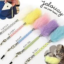 Jalousy 猫じゃらし イヤホンジャック アクセサリー BLUE (ジャラシー/ブルー)