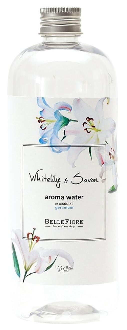 アンビエント絶望的な追い出すノルコーポレーション アロマウォーター 加湿器 用 500ml ホワイトリリー & サボン の香り OA-BLE-2-4