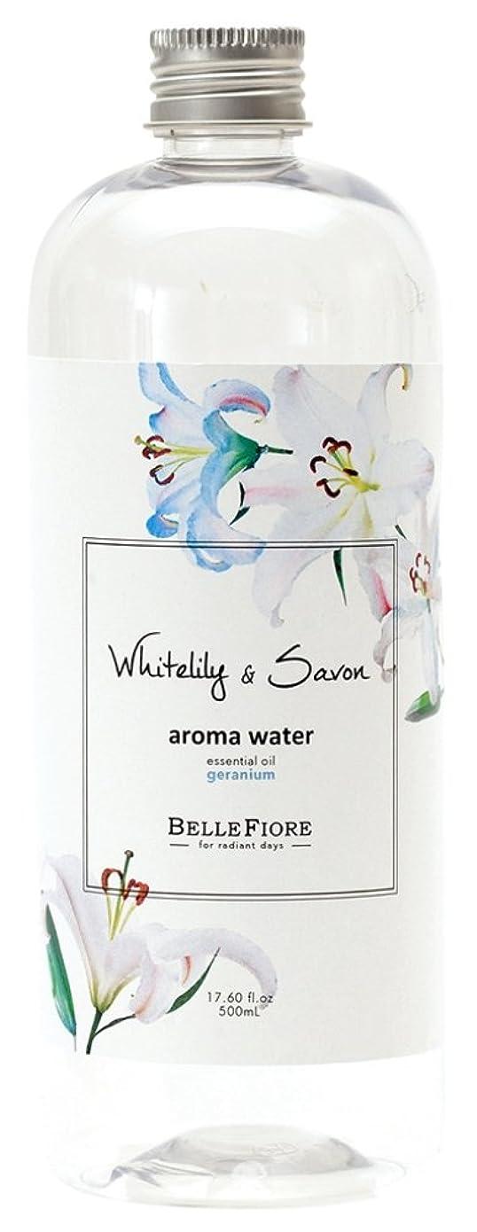 南西液化する敬ノルコーポレーション アロマウォーター 加湿器 用 500ml ホワイトリリー & サボン の香り OA-BLE-2-4