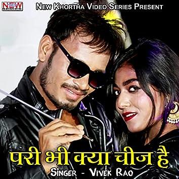 Pari Bhi Kya Chiz Hai