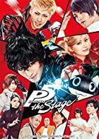 「PERSONA5 the Stage」 Blu-ray