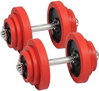 リーディングエッジ ラバーダンベル 10kg 15kg 20kg 30kg 各種 2個 セット ESDB-10 高品質シリコンラバー採用 無臭