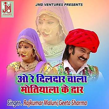O Re Dildar Chala Motiyala Ke Dwar (Rajasthani)